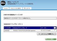 ファイル 104-1.jpg