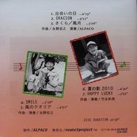 ファイル 155-3.jpg